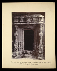 Entrance door to sanctum of same